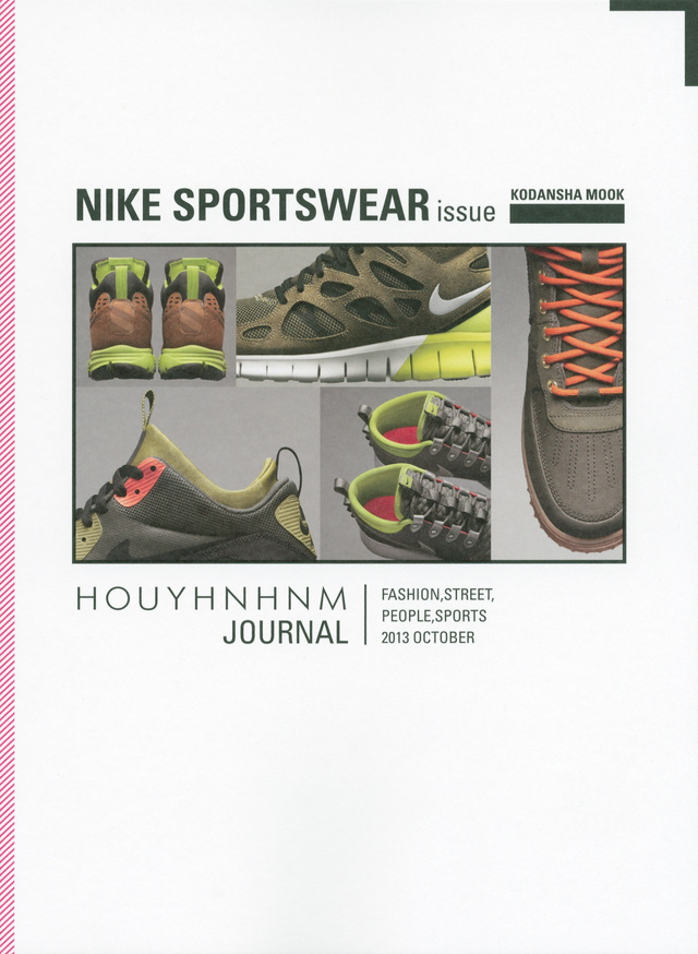 HOUYHNHNM JOURNAL NIKE SPORTS