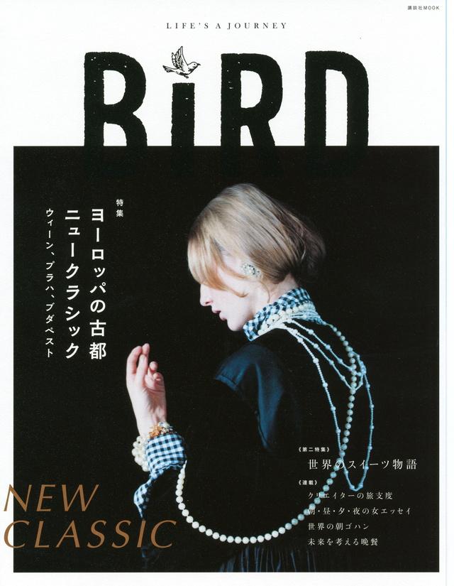 BIRD(バード)4号 ヨーロッパの古都ニュークラシック