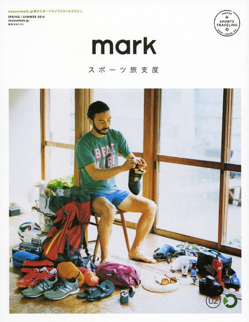 mark 02