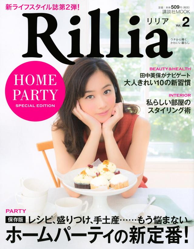 Rillia Vol.2
