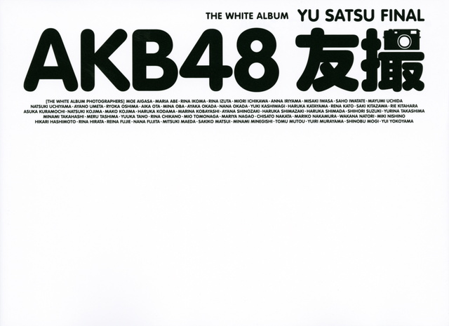 AKB48 友撮 FINAL THE WHITE ALBUM