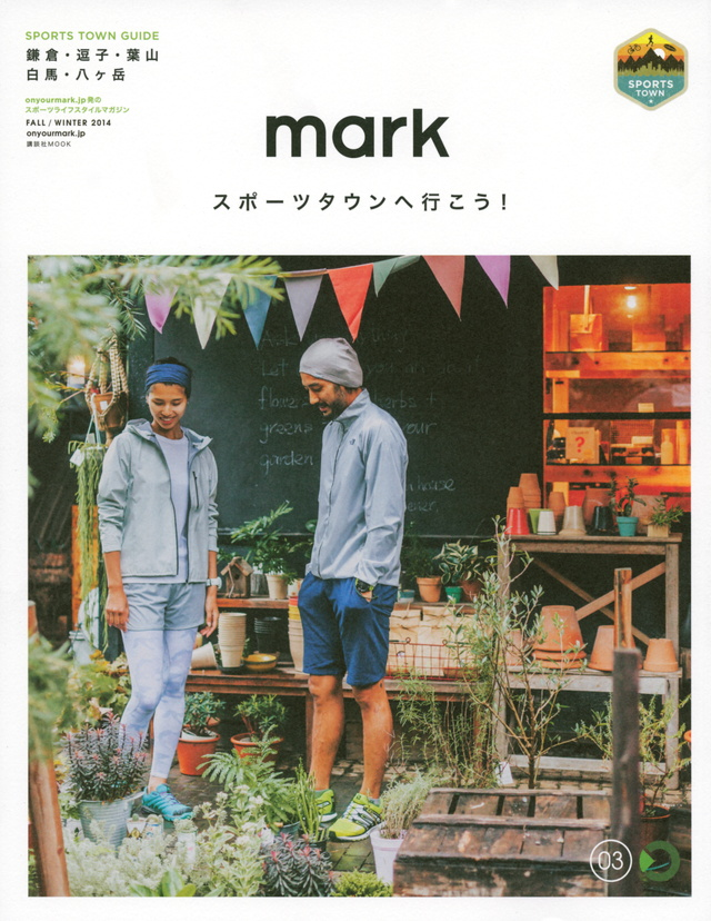 mark 03