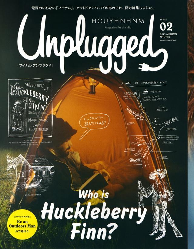 HOUYHNHNM Unplugged ISSUE 02 2015 AUTUMN WINTER