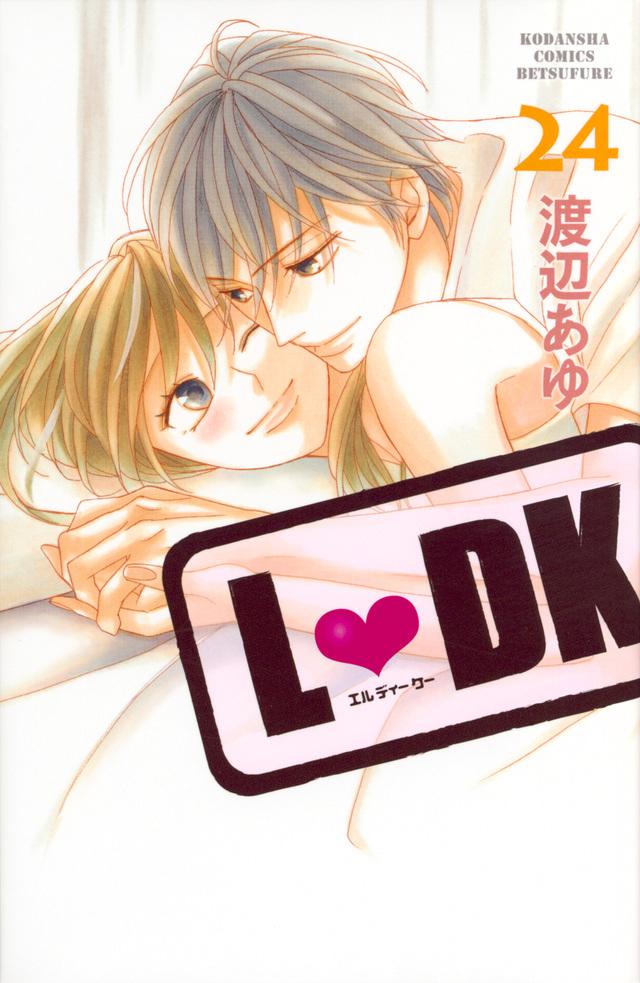 L DK(24)