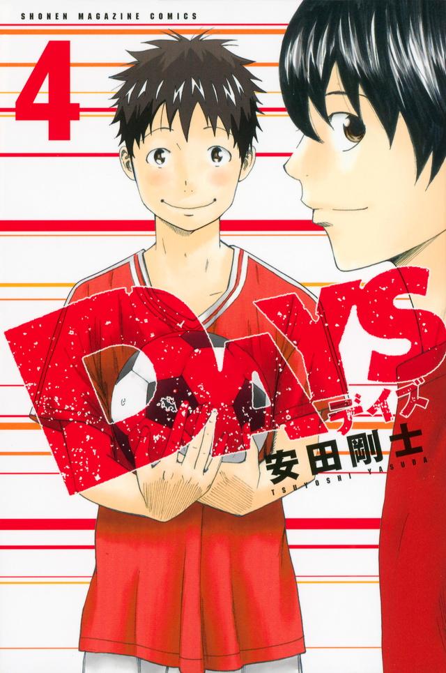 DAYS(4)