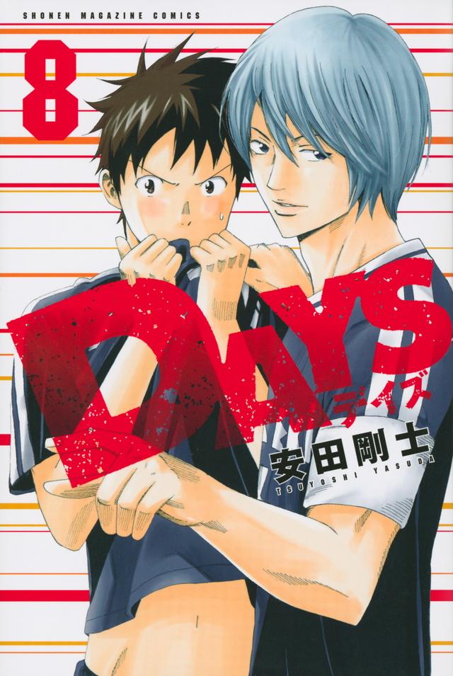 DAYS(8)