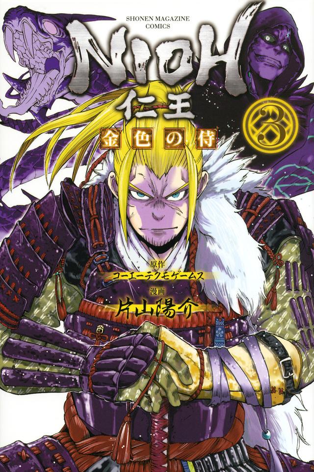 仁王 ~金色の侍~