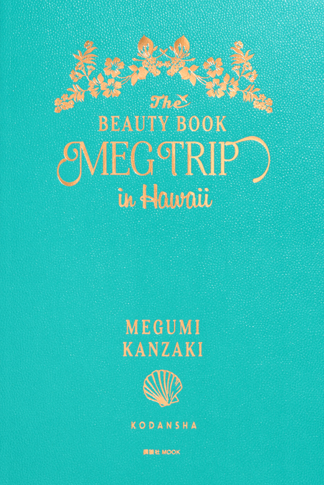 MEG TRIP in Hawaii