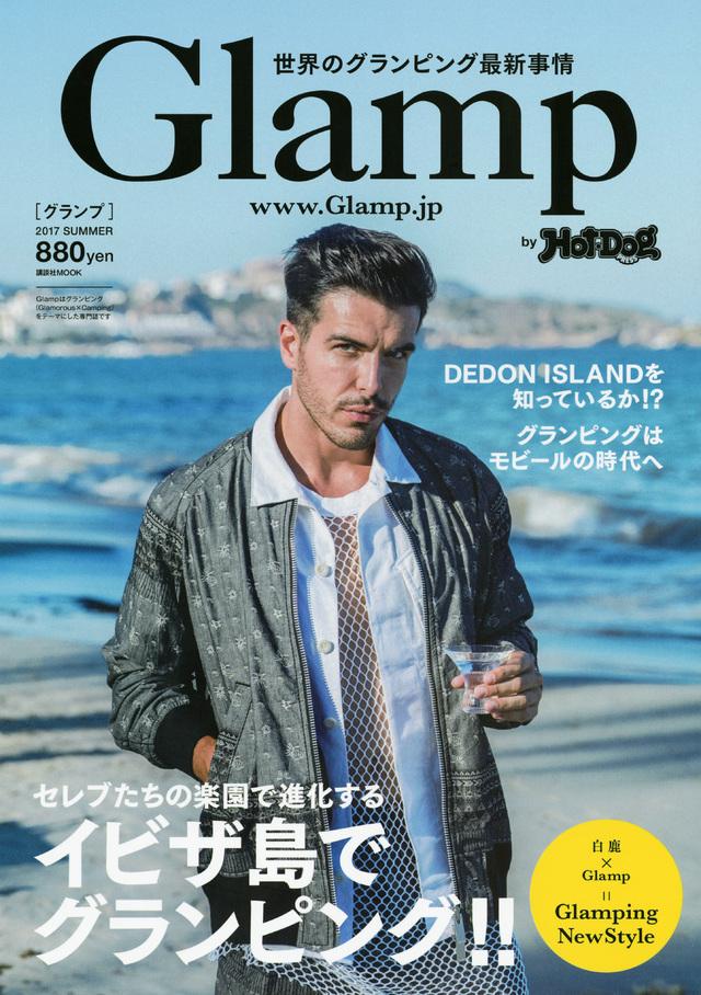 Glamp by Hot-DogPRESS Vol.4