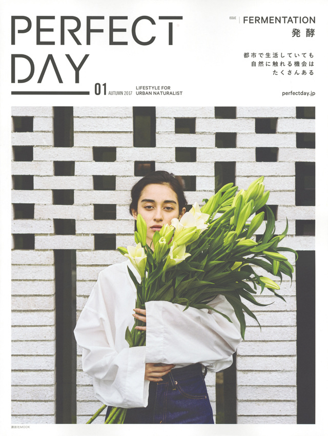 PERFECT DAY VOL.01~LIFESTYLE FOR URBAN NATURALIST~ FARMENTATION
