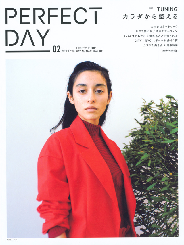 PERFECT DAY VOL.02~LIFESTYLE FOR URBAN NATURALIST~ TUNING