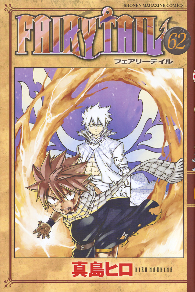 FAIRY TAIL(62)