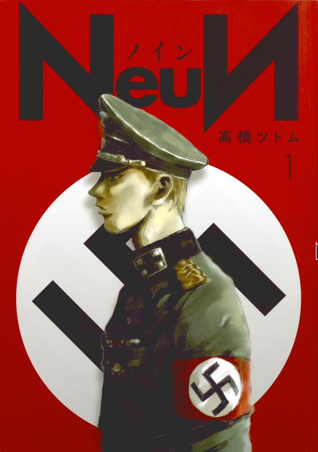 NeuN(1)
