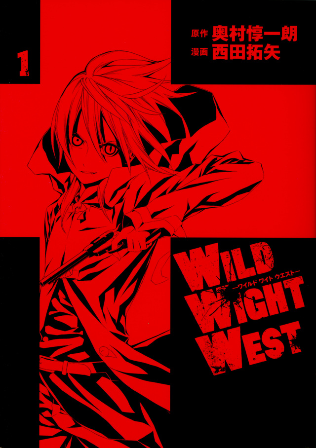 WILD WIGHT WEST(1)