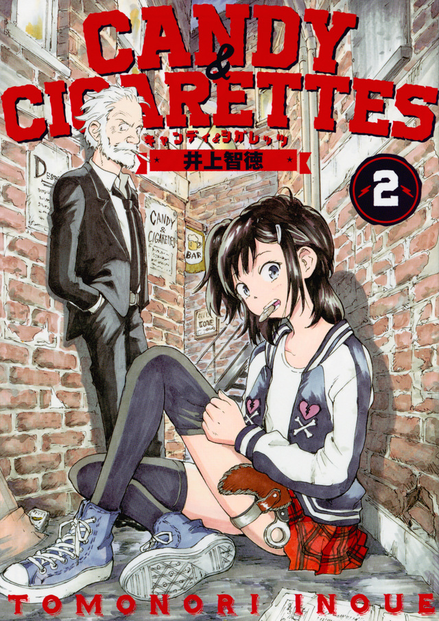 CANDY & CIGARETTES(2)