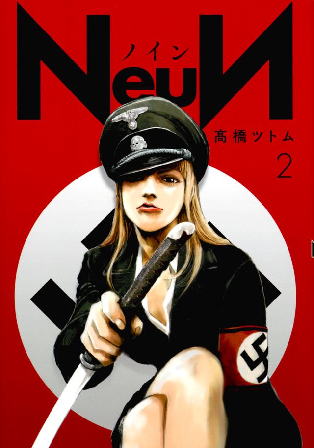 NeuN(2)