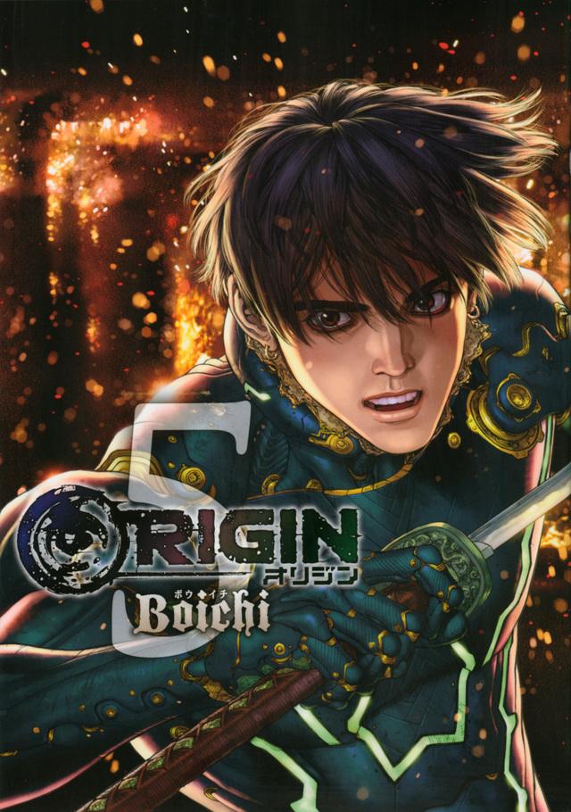 ORIGIN(5)