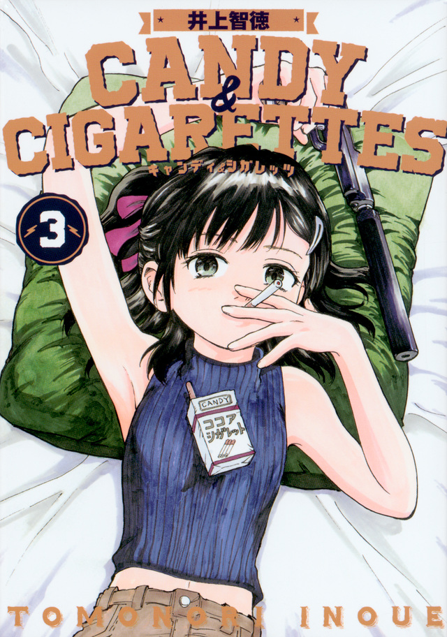 CANDY & CIGARETTES(3)
