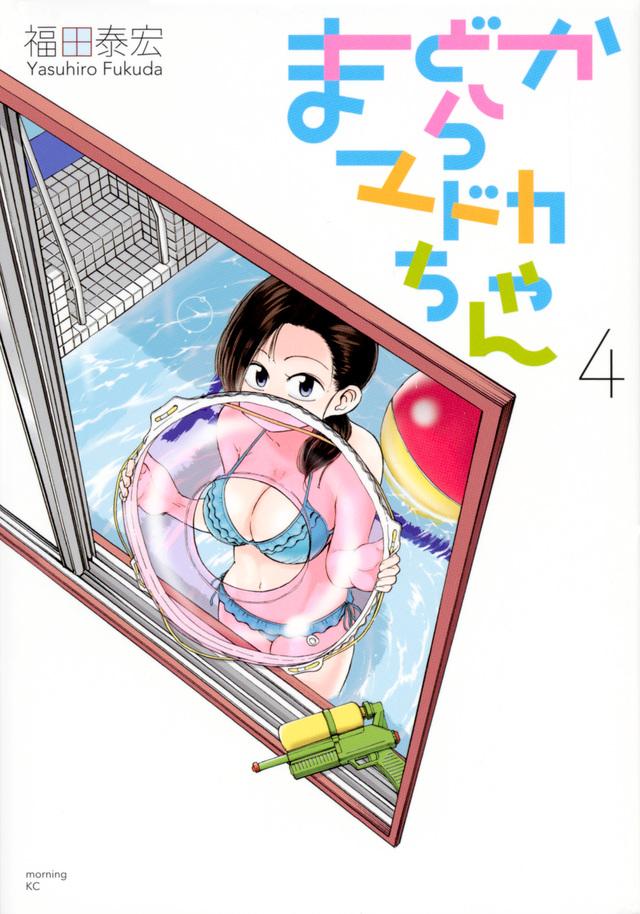 まどからマドカちゃん(4)