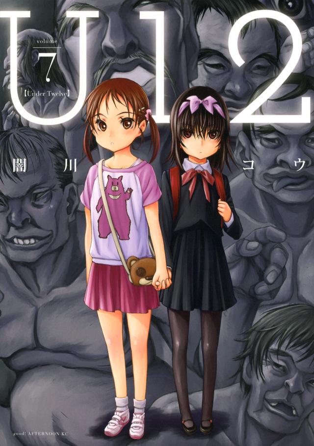U12(7)