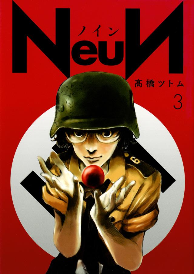 NeuN(3)