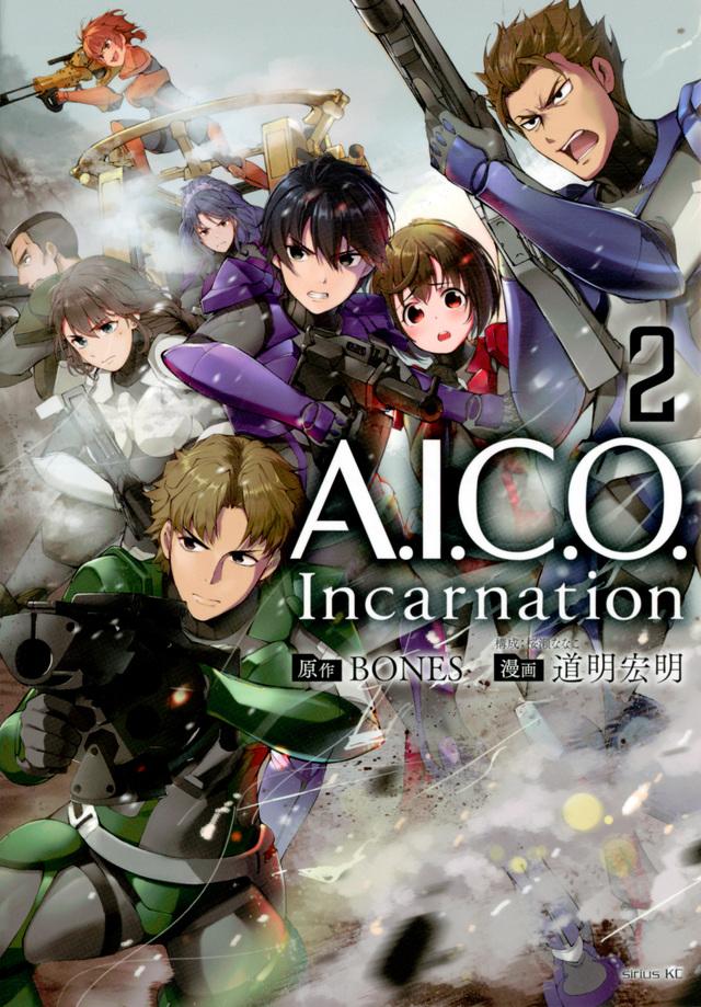 A.I.C.O. Incarnation(2)