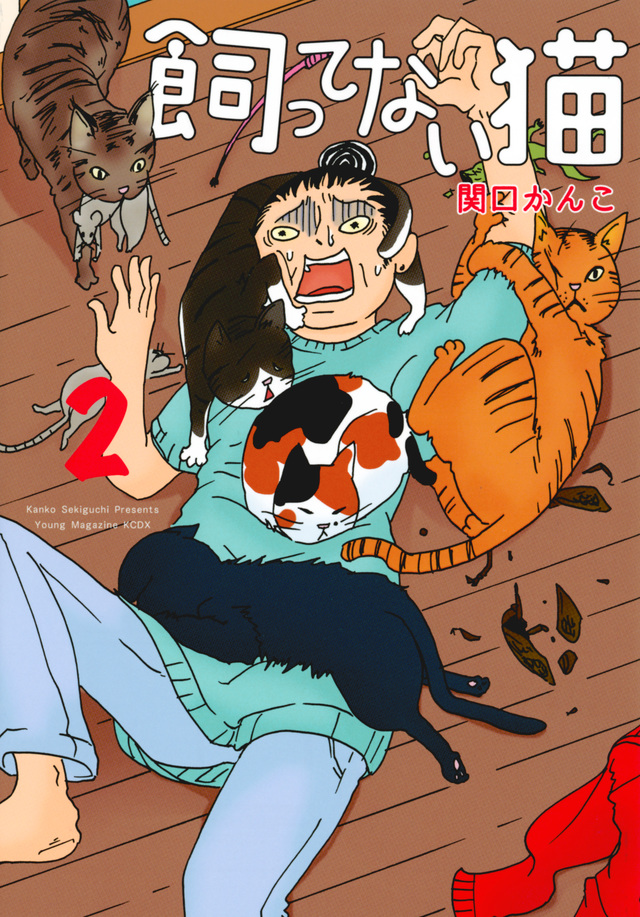 飼ってない猫(2)