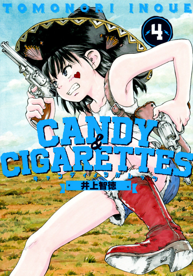 CANDY & CIGARETTES(4)