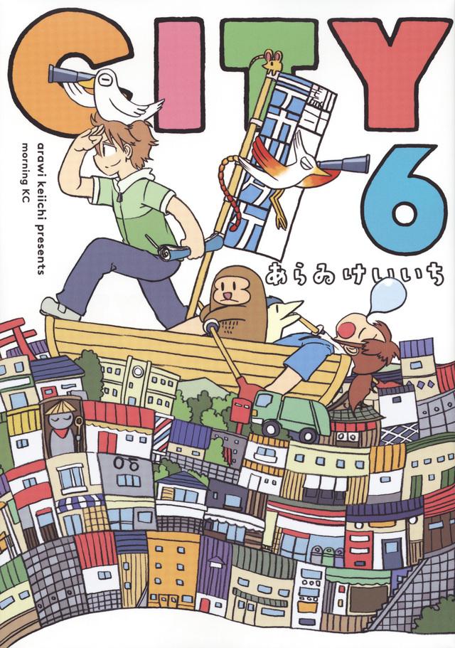 CITY(6)