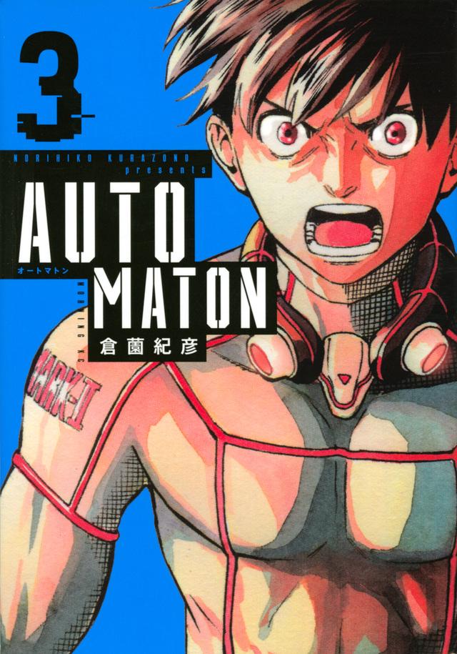 AUTOMATON(3)