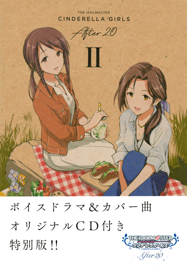 THE IDOLM@STER CINDERELLA GIRLS After20(2) SPECIAL EDITION