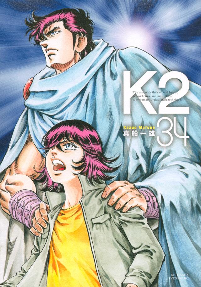 K2(34)