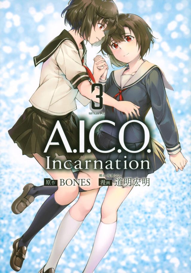 A.I.C.O. Incarnation(3)