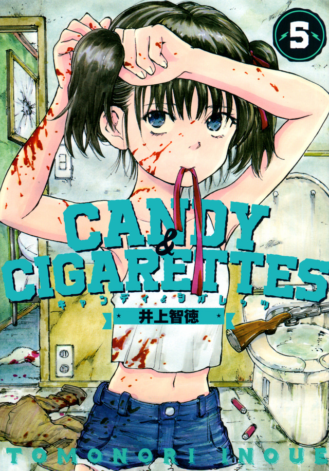 CANDY & CIGARETTES(5)