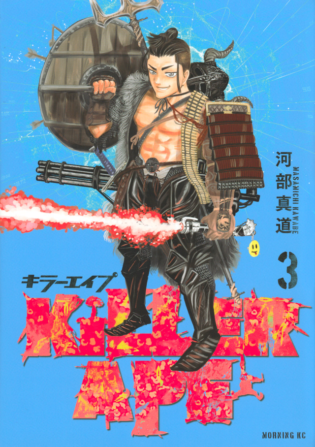 KILLER APE(3)