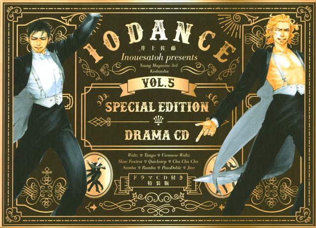 10DANCE(5)特装版