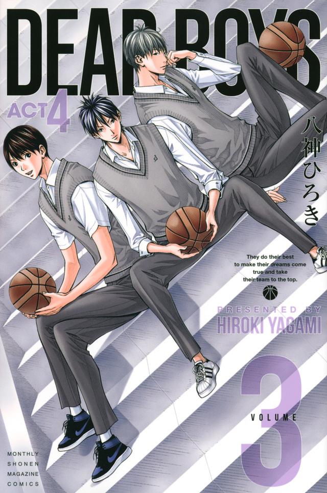 DEAR BOYS ACT4(3)