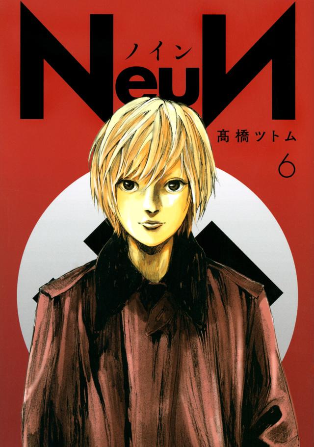 NeuN(6)