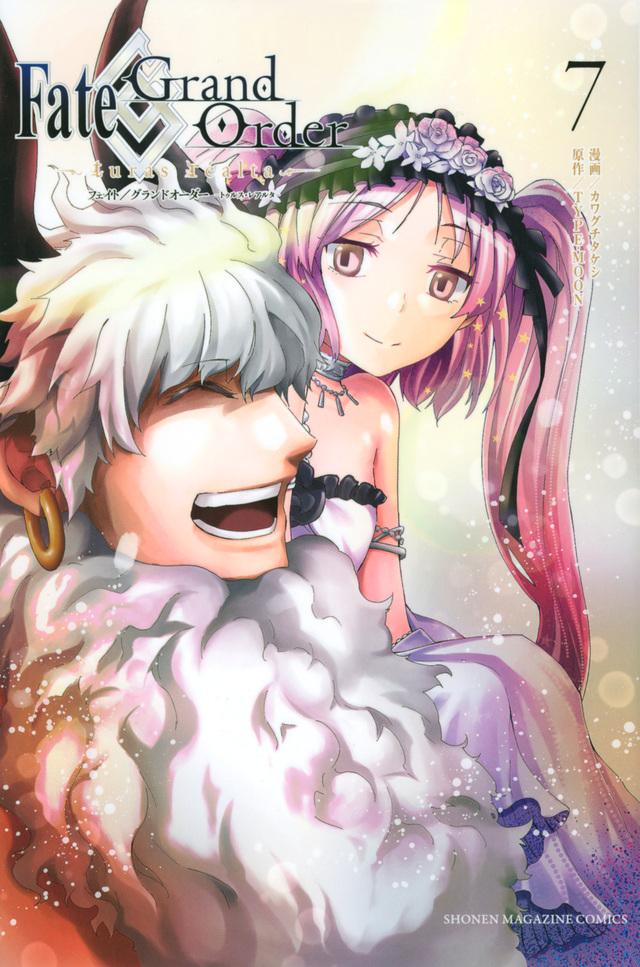 Fate/Grand Order-turas realta-(7)