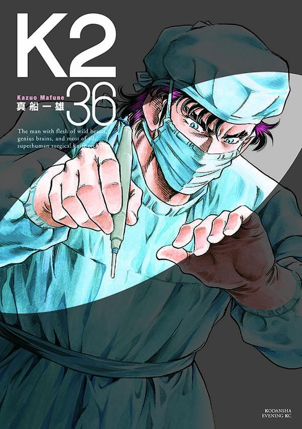 K2(36)