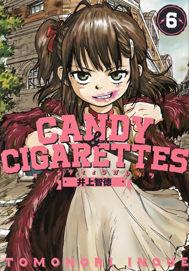 CANDY & CIGARETTES(6)
