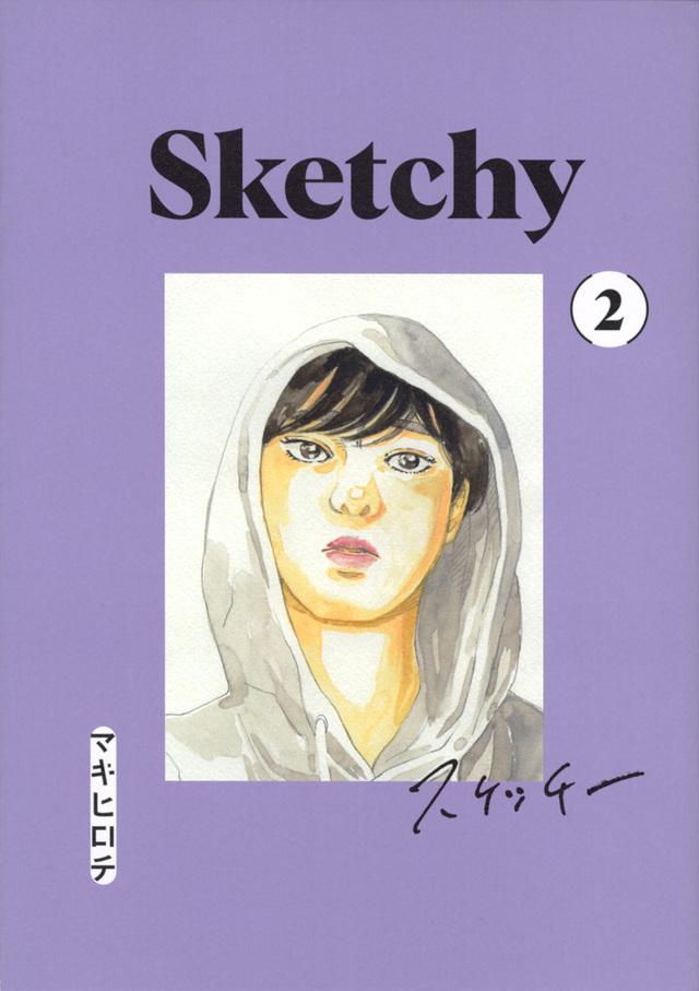 スケッチー(2)