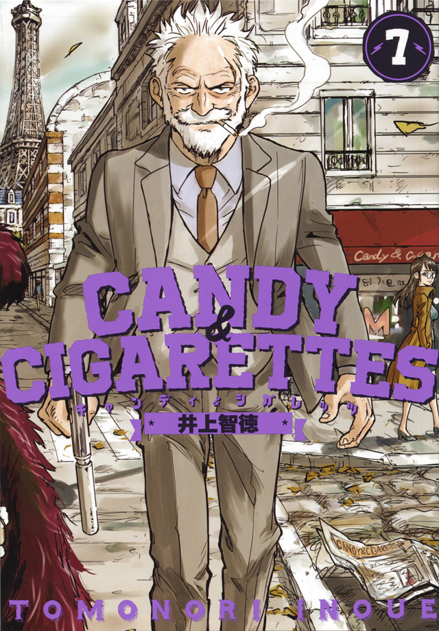 CANDY&CIGARETTES