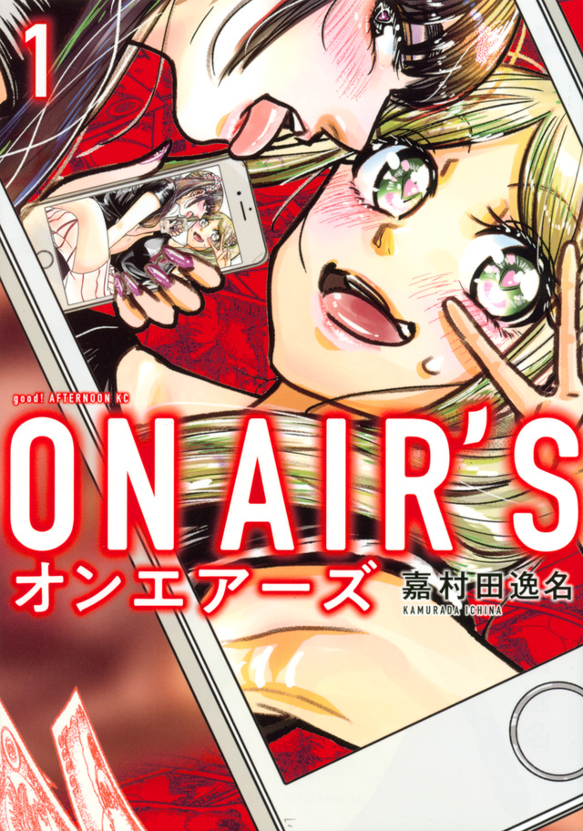 ON AIR'S(1)