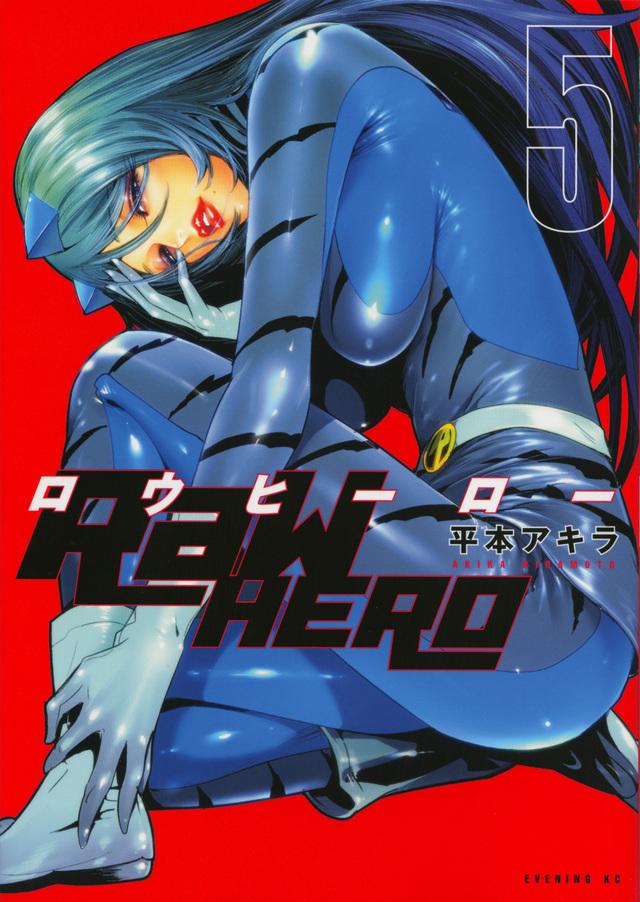 RaW HERO(5)