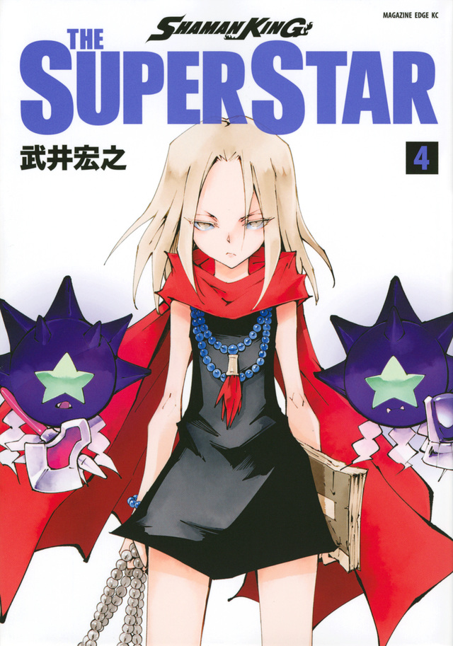 SHAMAN KING THE SUPER STAR(4)