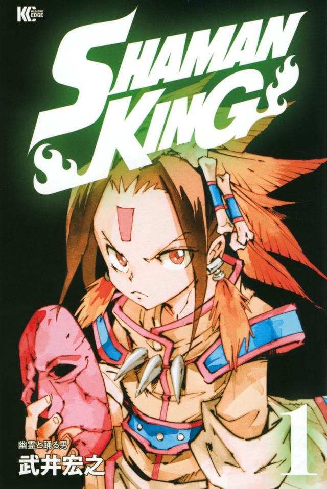 SHAMAN KING(1)