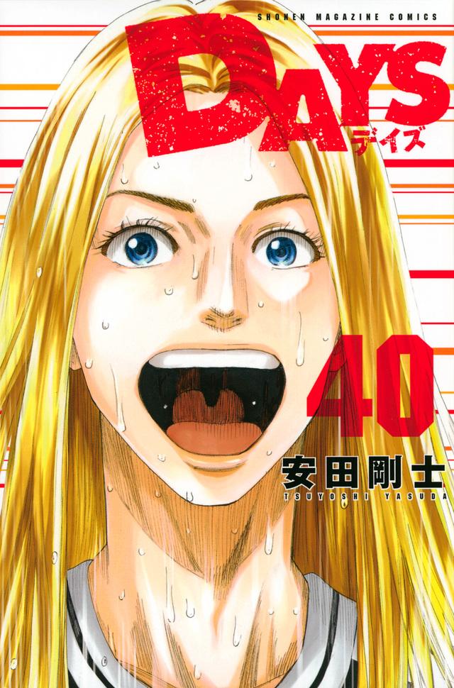 DAYS(40)