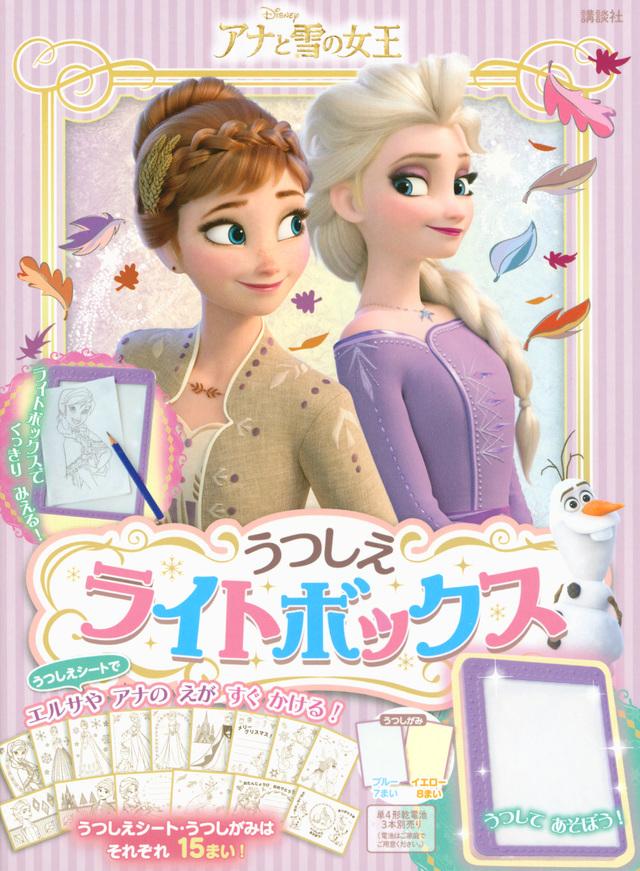 アナと雪の女王 うつしえライトボックス