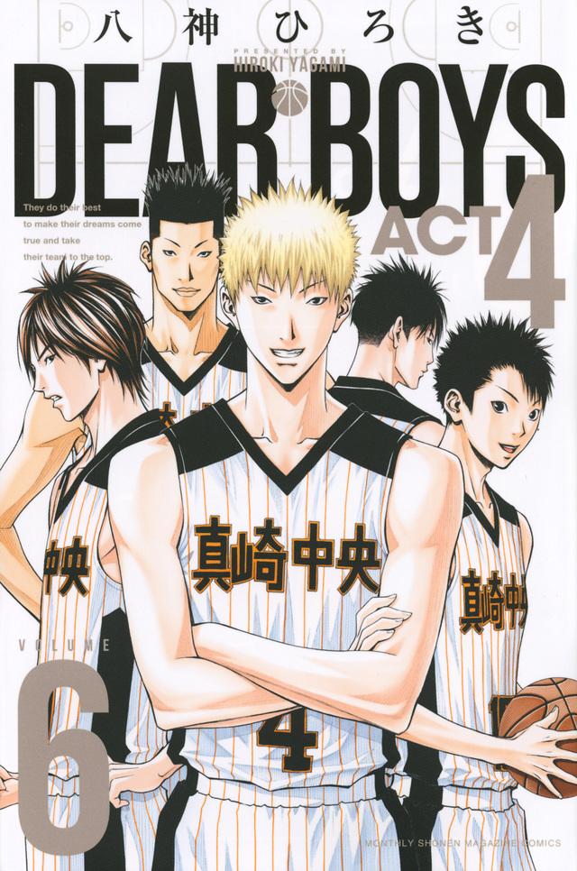 DEAR BOYS ACT4(6)
